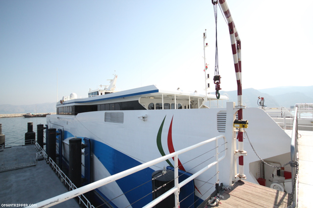 NFC Ferry